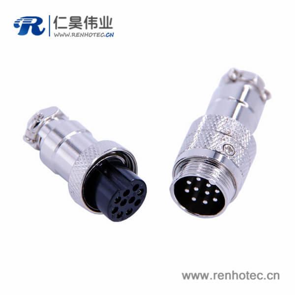 GX16插头插座10芯防水连接器直式