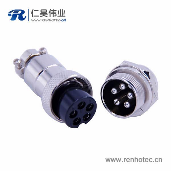 5芯GX20圆形连接器直式公插座母插头