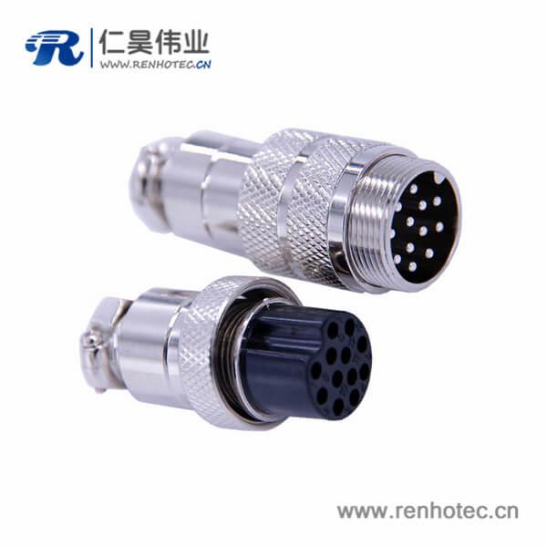 12芯对接航空插头连接器GX20公母电子连接器直式