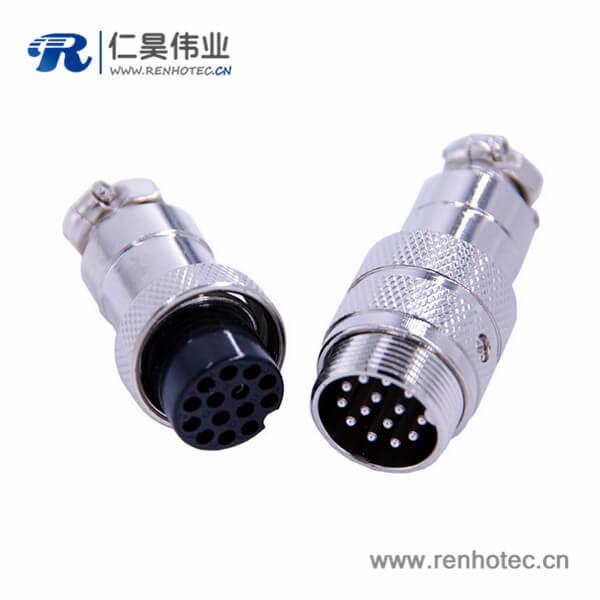 14芯圆孔插头接线GX20航空直式公母对接连接器
