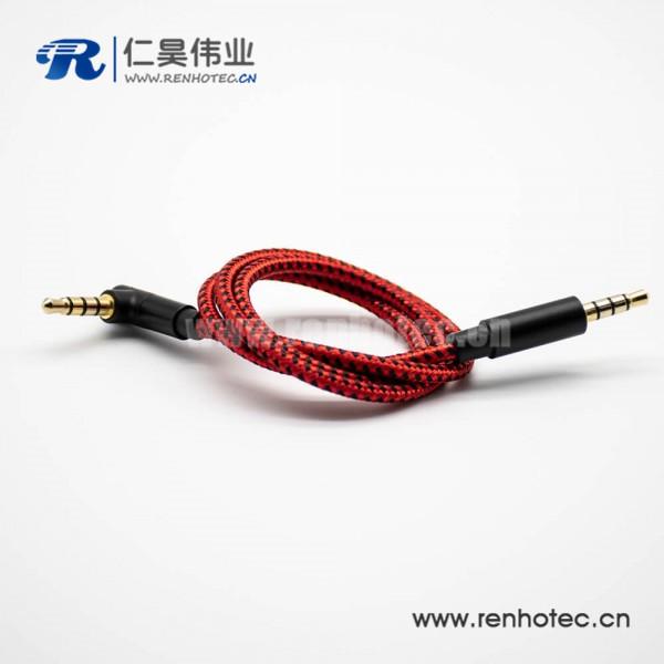 耳机镀金插头公转公4极直对弯红色音频线0.5米-3米