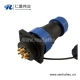 路灯连接器 SP29 圆形插头插座9芯防水