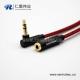 3极3.5MM镀金插头弯公对直母红色音频延长线0.5m-3米