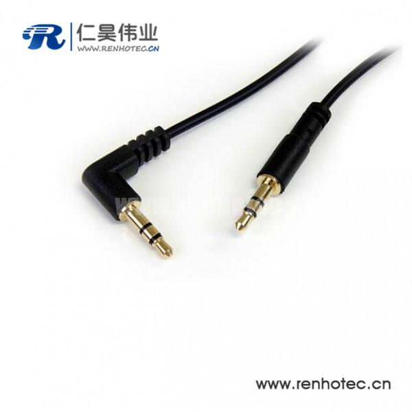 3.5mm公对公音频线黑色弯头延长线30CM