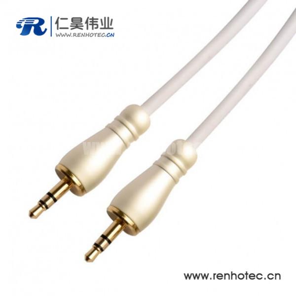 3.5mm对录线公对公aux电视电脑音频线20CM