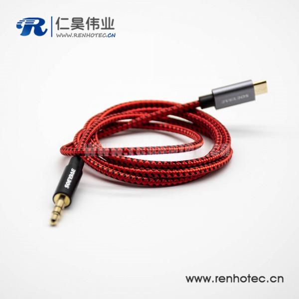 3.5mm耳机公头3极转MICRO公头音频线红色1米-2米直式
