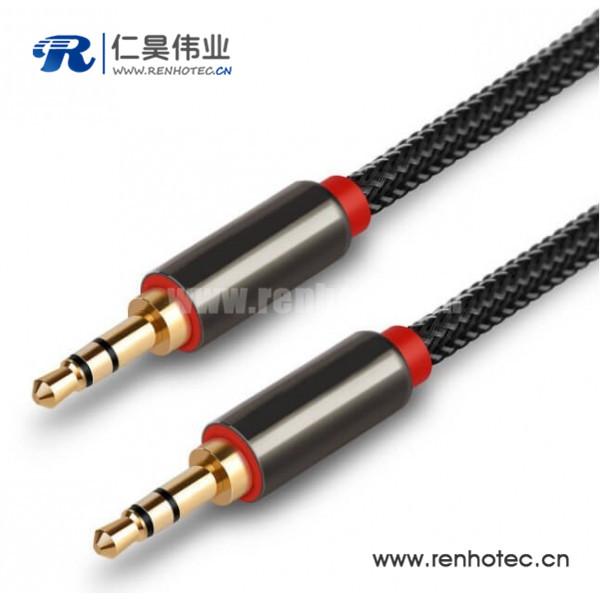 3.5mm超柔线 AUX无氧铜车载音响线20CM