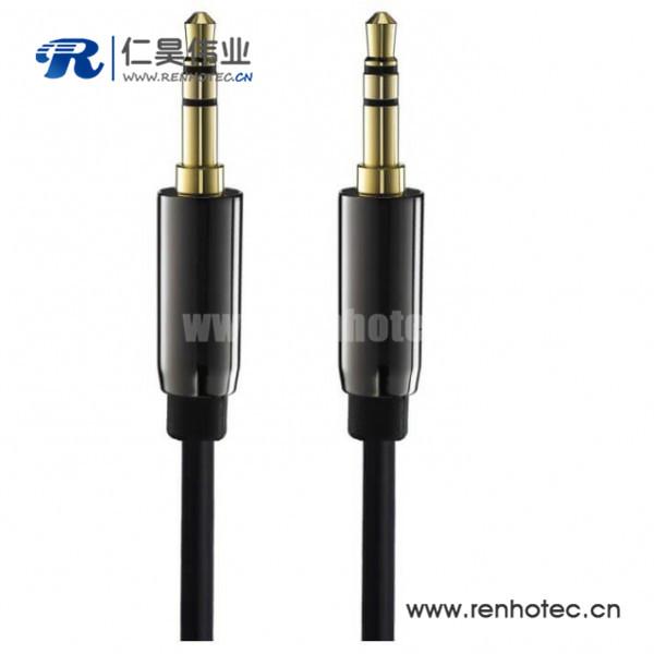 3.5mm音频线公对公对车载AUX车用音频线50cm