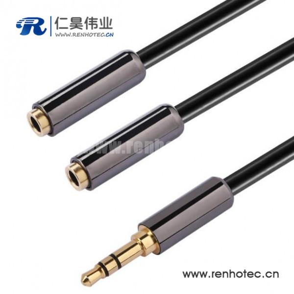 3.5mm 耳机线 1公分2母音频分频线 30CM