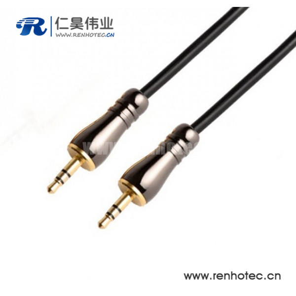 3.5mm aux音频线公对公 对录aux转接线50CM