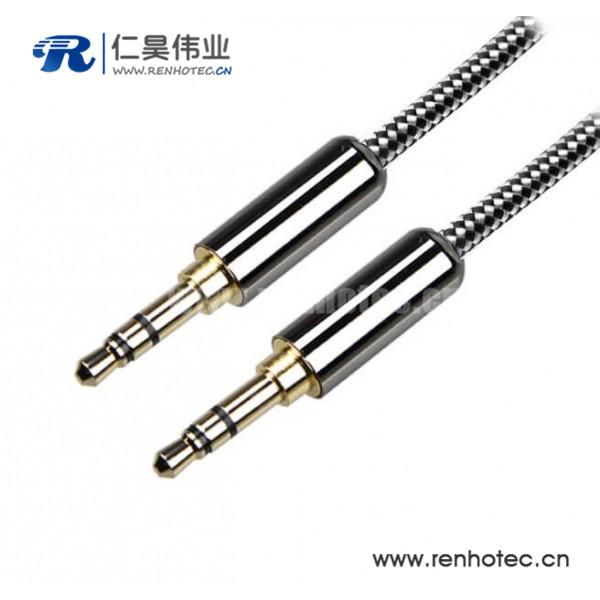 3.5mm av转换线DIY公对公喇叭线30CM