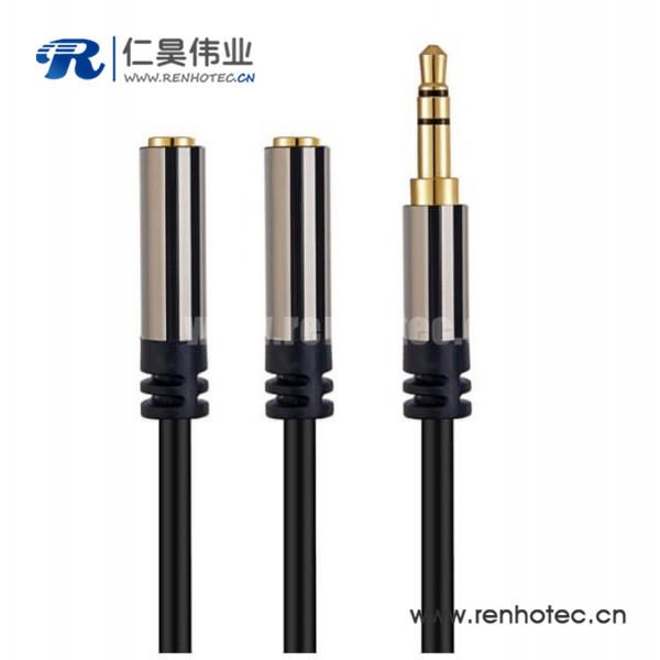 3.5mm mp3音频线功放机线一分二公对母音频线20CM