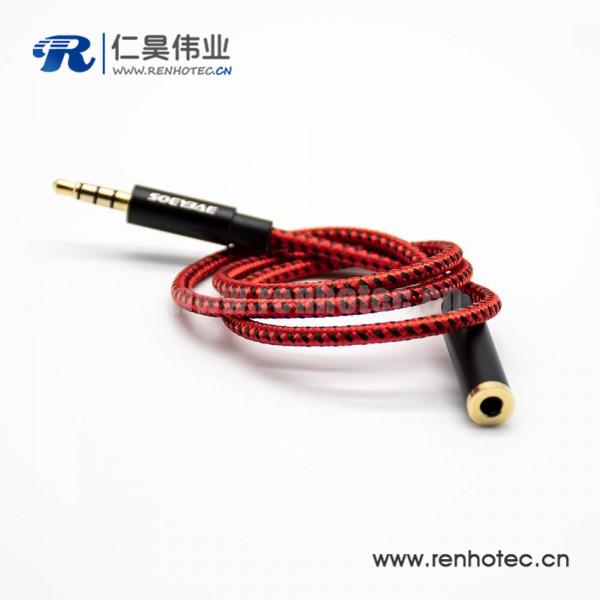 4极公头对母耳机音频线直式红色0.5米-3米