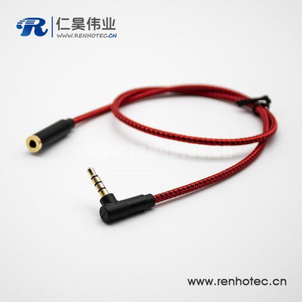 4极耳机镀金插头弯公对直母0.5米-3米红色音频延长线