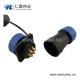 LED连接器 SP29 7芯防水插头插座