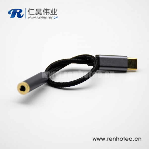 Type-C公转耳机母头直式音频线黑色0.15米