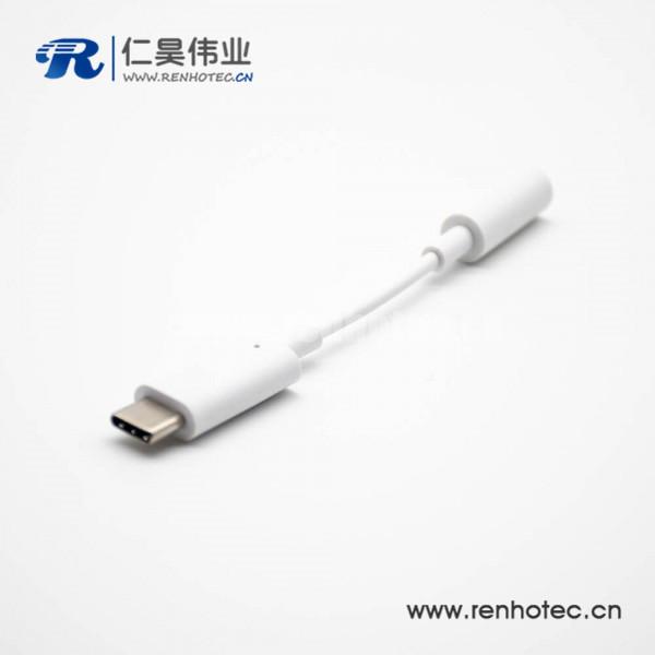 type-c公转耳机母头直式音频线白色0.09米